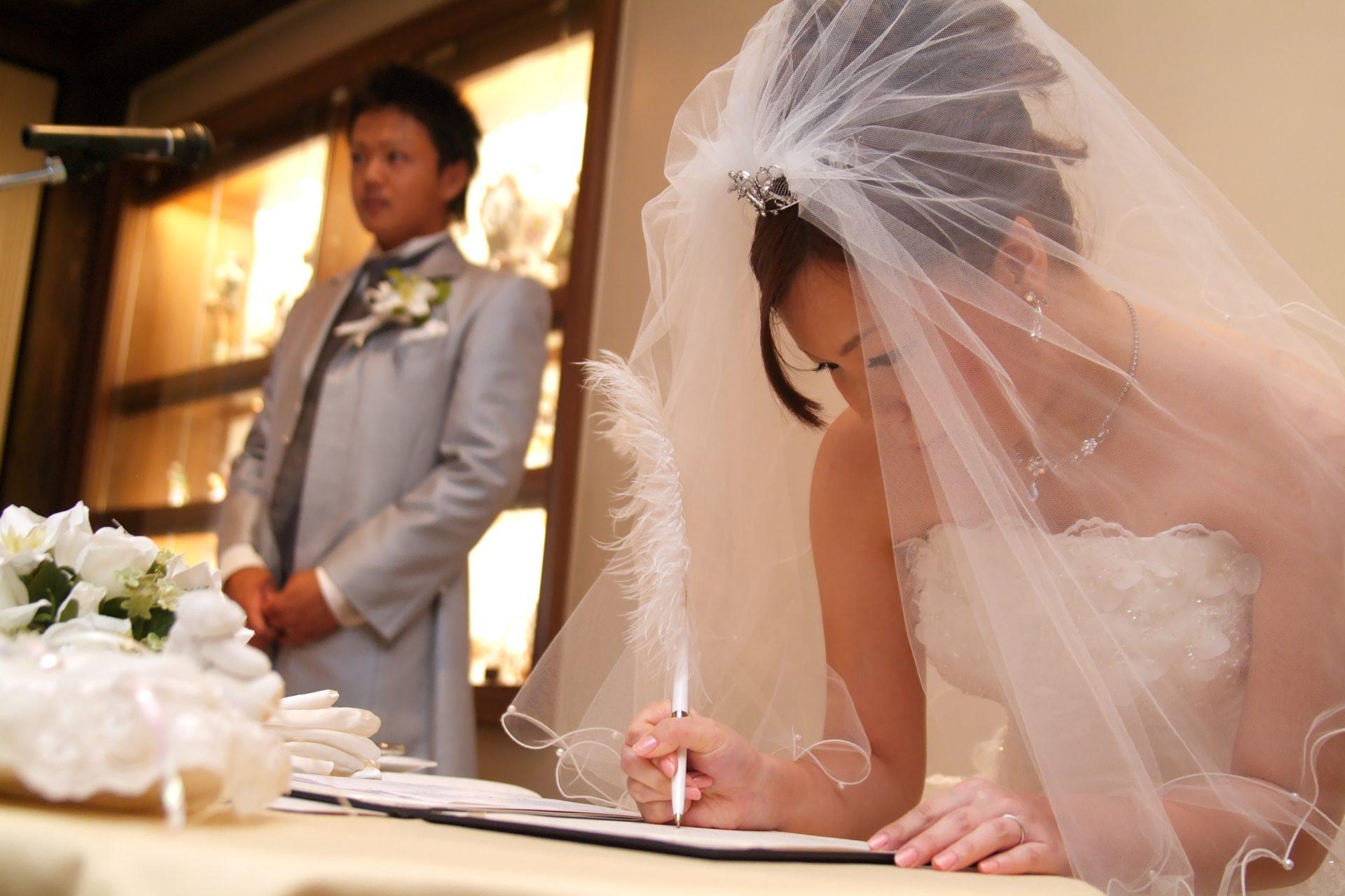 キャトル・ヴァン 結婚式